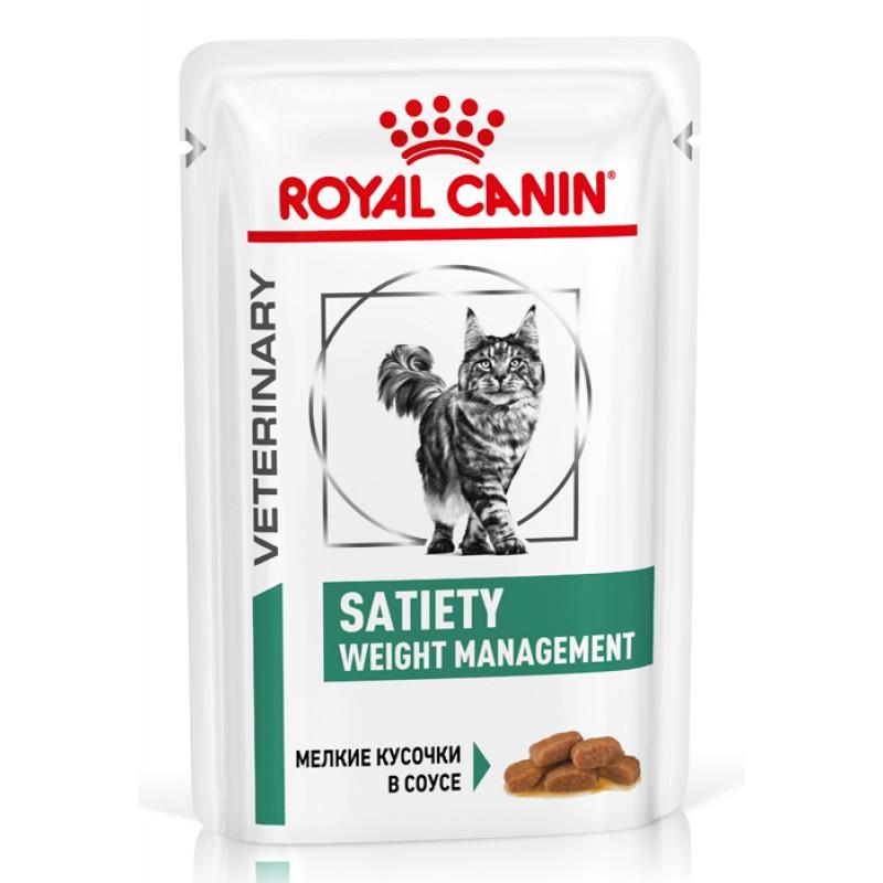 Влажный корм Royal Canin Satiety management S/O диета для кошек 0,085 кг