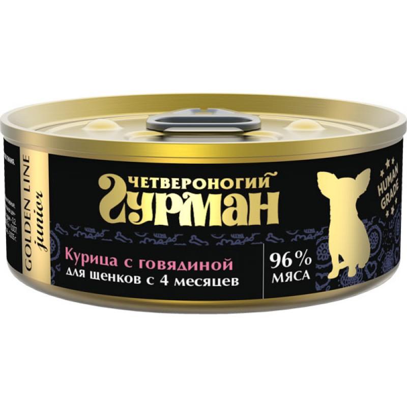 Влажный корм для щенков Четвероногий Гурман Golden line Курица с говядиной 0,1 кг
