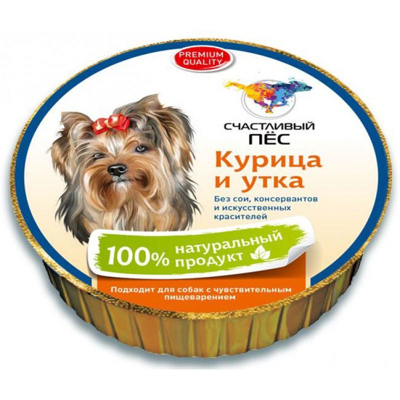 Влажный корм для собак Счастливый пес Курица и Утка Паштет 0,125 кг