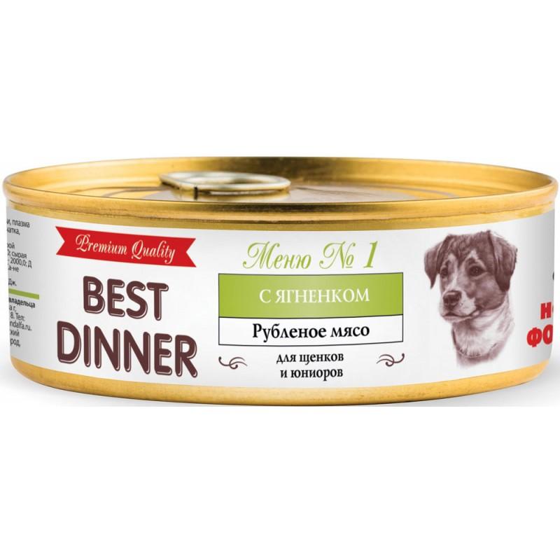 Влажный корм для собак Best Dinner Premium Меню №1 с ягненком 0,1 кг