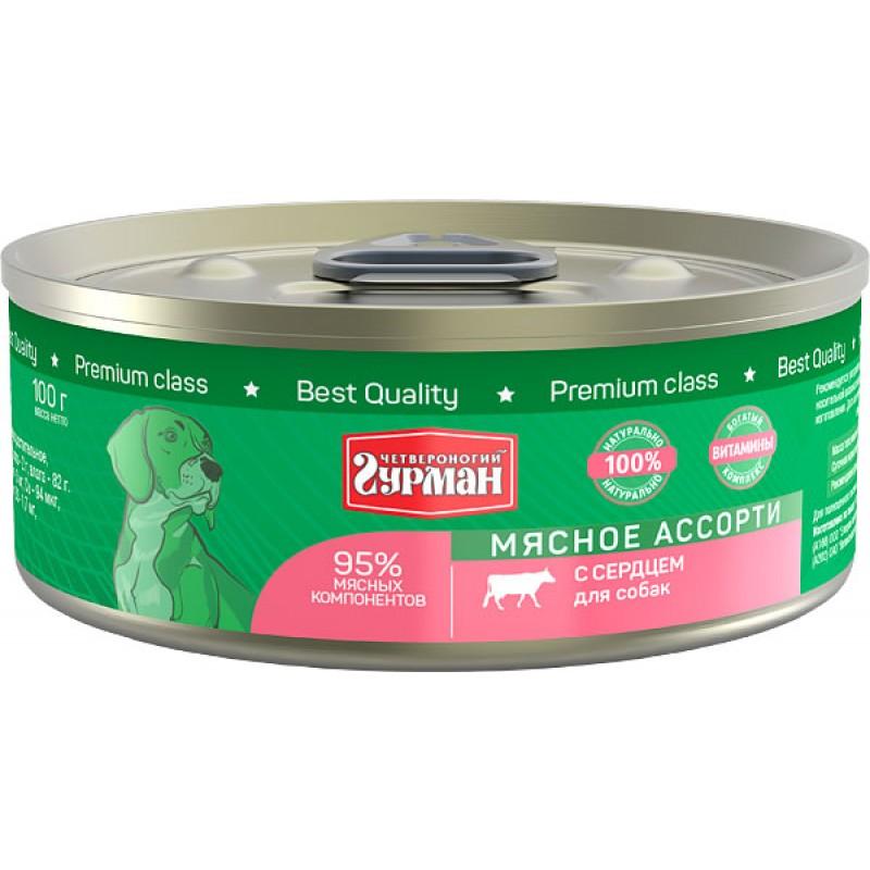 Влажный корм для собак Четвероногий Гурман Мясное ассорти с сердцем 0,1 кг