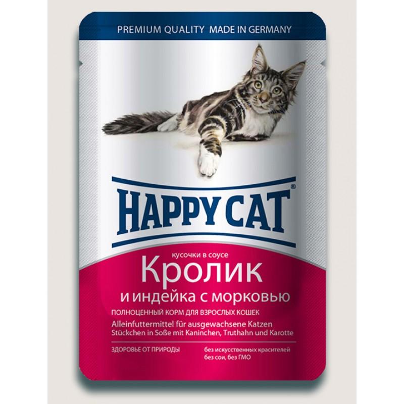 Влажный корм для кошек Happy Cat нежные кусочки в соусе пауч, кролик и индейка 0,1 кг
