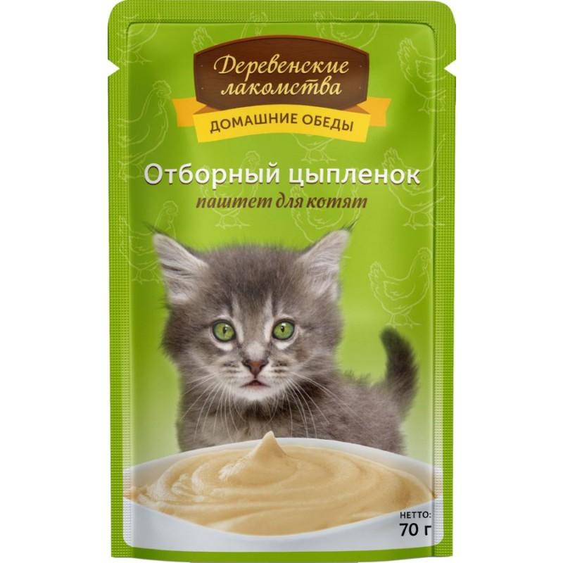 Влажный корм для кошек Деревенские Лакомства Отборный цыпленок паштет для котят 0,07 кг