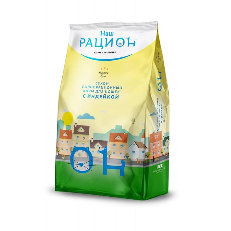 Сухой корм для кошек Наш Рацион С индейкой 1,5 кг