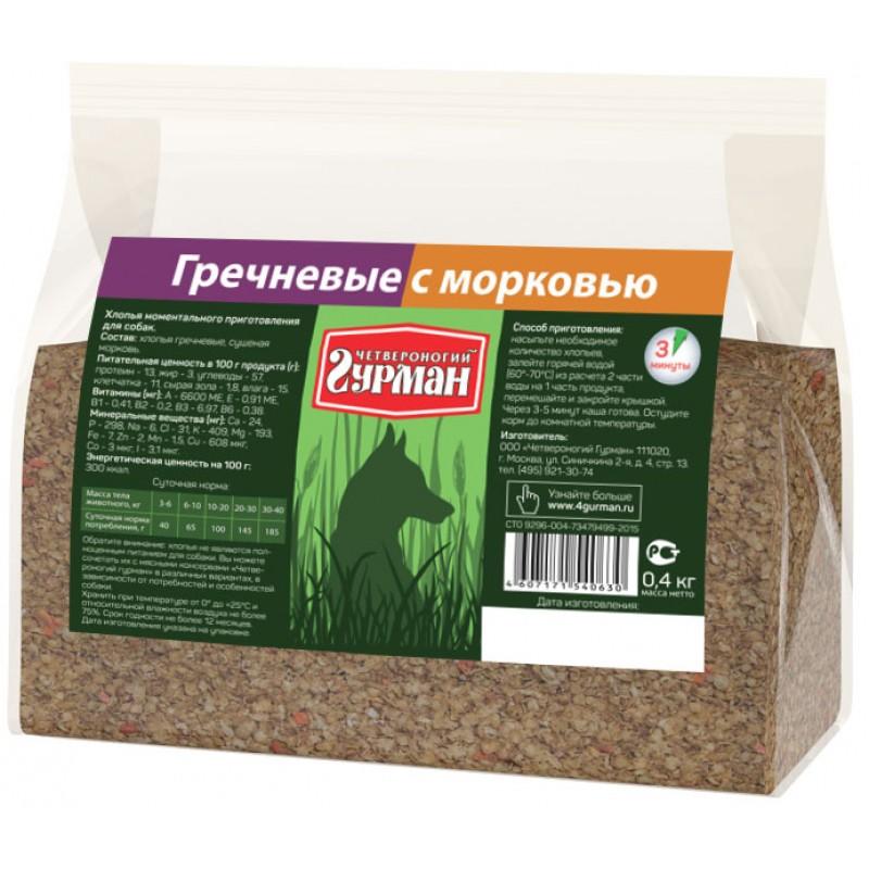 Каша для собак Четвероногий Гурман гречневая с морковью в пакете 0,4 кг