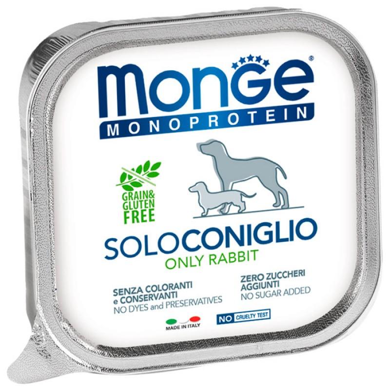 Влажный корм для собак Monge Monoproteico Solo паштет из кролика 0,15 кг