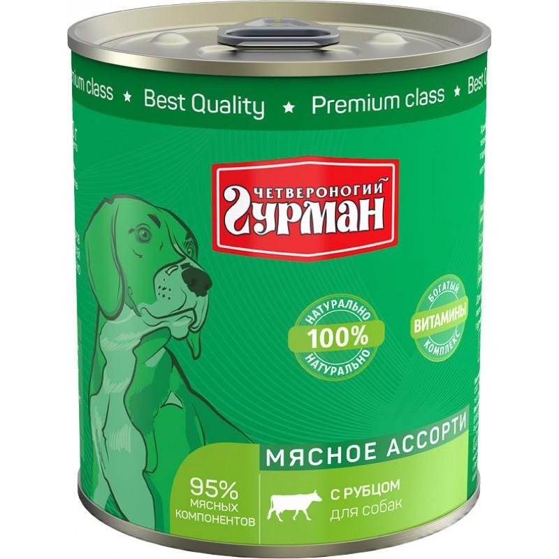 Влажный корм для собак Четвероногий Гурман Мясное ассорти с рубцом 0,34 кг