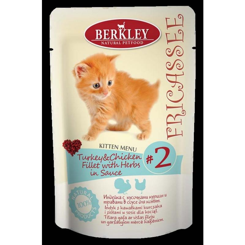 Влажный корм для кошек Berkley Фрикассе Индейка с кусочками курицы и травами в соусе №2 0,085 кг