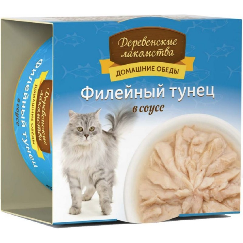Влажный корм для кошек Деревенские Лакомства Филейный тунец в соусе 0,08 кг