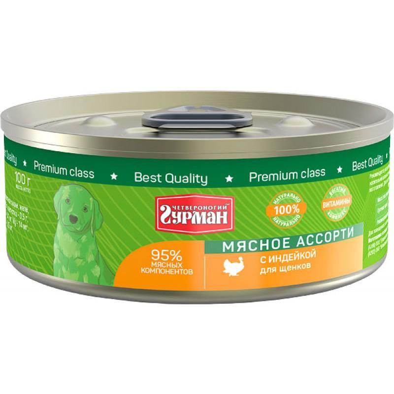 Влажный корм для щенков Четвероногий Гурман Мясное ассорти с индейкой 0,1 кг