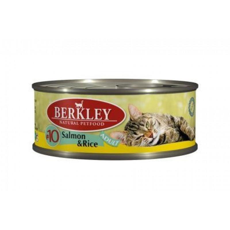Влажный корм для кошек Berkley №10 Salmon & Rice 0,1 кг
