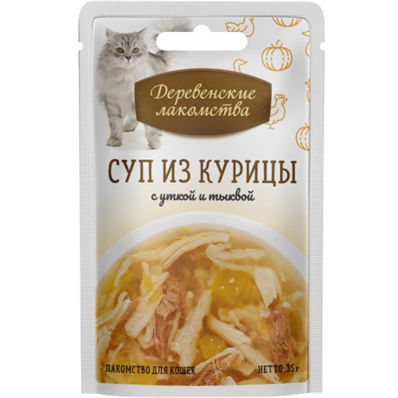 Влажный корм для кошек Деревенские Лакомства Суп из курицы с уткой и тыквой 0,035 кг