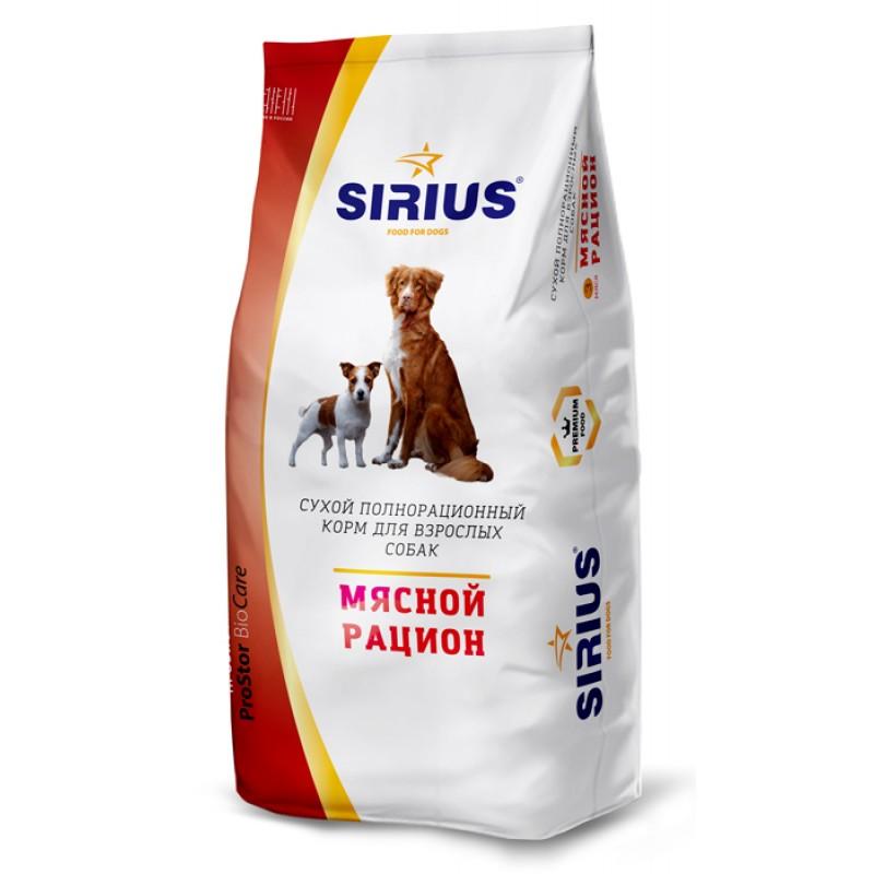 Сухой корм для собак Sirius Мясной рацион 3 кг