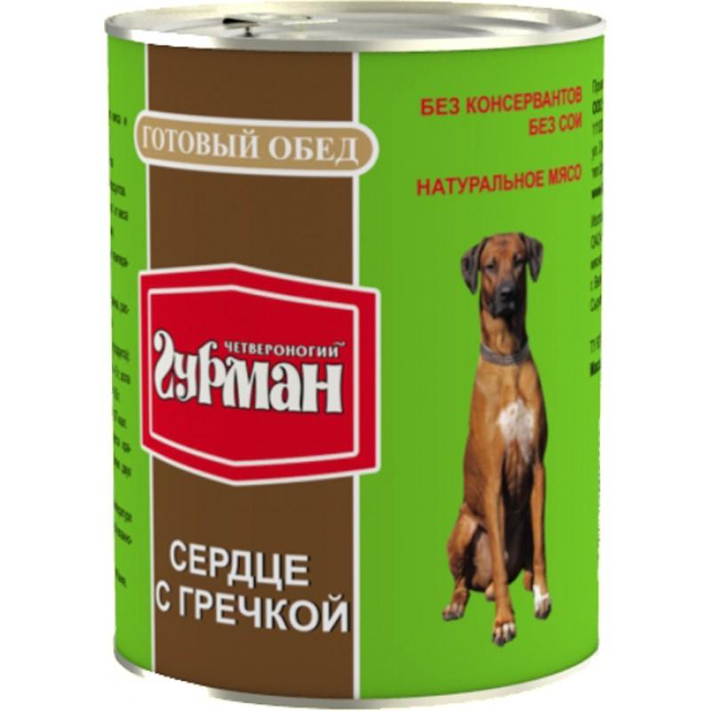 Влажный корм для собак Четвероногий Гурман Готовый обед сердце с гречкой 0,85 кг