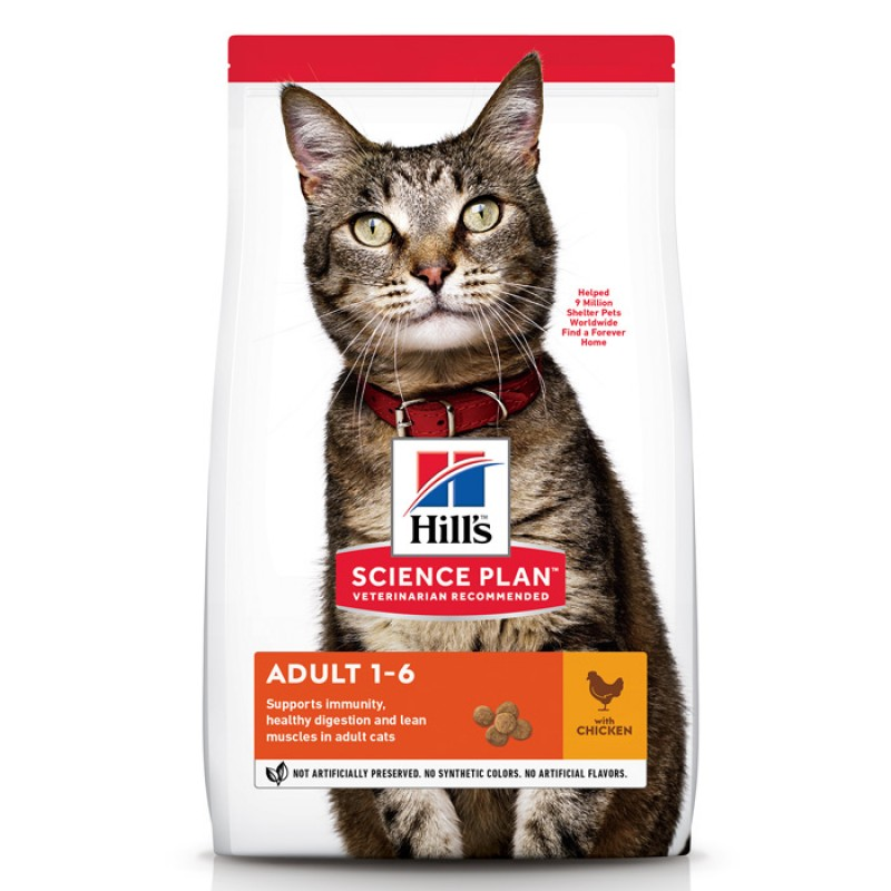 Сухой корм для кошек Hills Science Plan Optimal Care Adult Chicken 1,5 кг