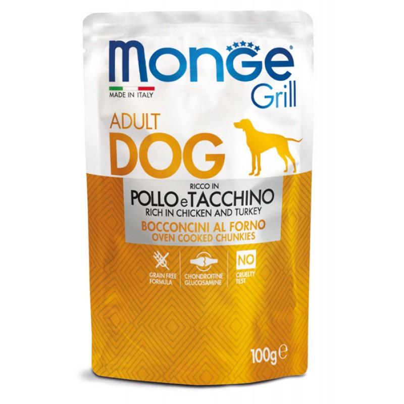 Влажный корм для собак Monge Grill Pouch индейка 0,1 кг