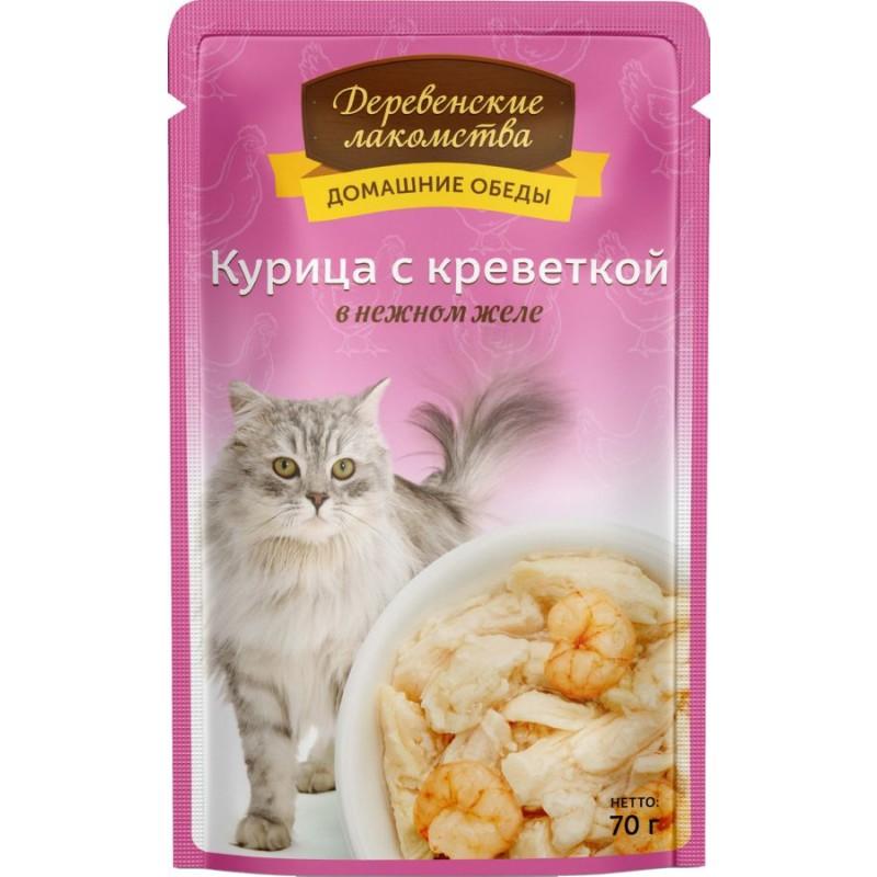 Влажный корм для кошек Деревенские Лакомства Курица с креветкой в нежном желе 0,07 кг