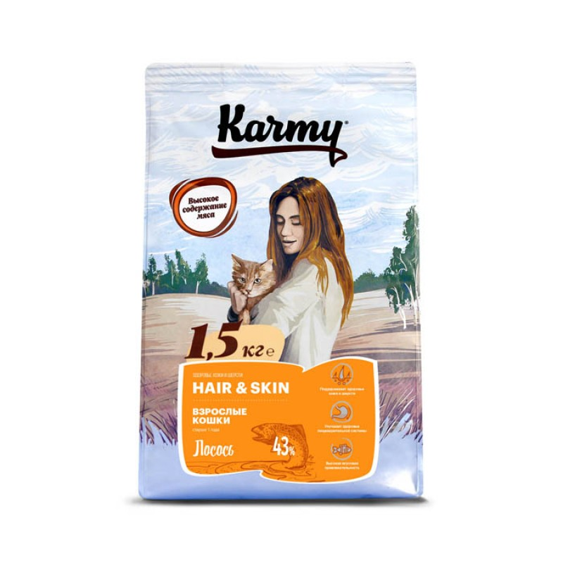 Сухой корм для кошек Karmy с лососем для поддержания здоровья кожи и шерсти 1,5 кг