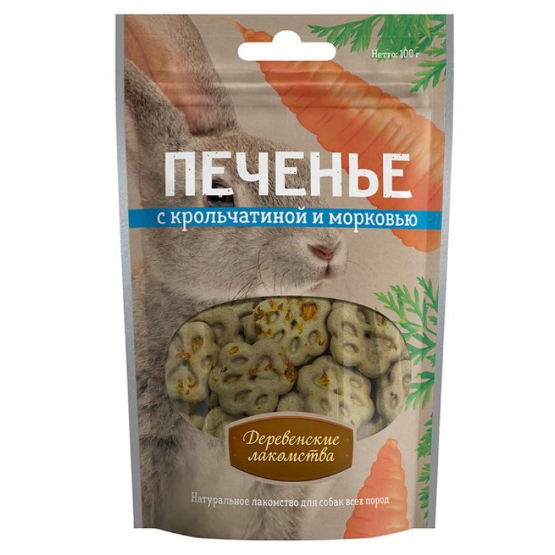 Лакомство для собак Деревенские Лакомства Печенье с крольчатиной и морковью 0,1 кг