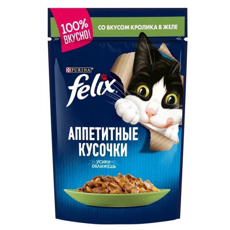 Влажный корм для кошек Felix кусочки в желе с кроликом пауч 0,085 кг