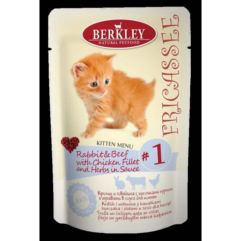 Влажный корм для кошек Berkley Фрикассе Кролик и говядина с кусочками курицы и травами в соусе №1 0,085 кг