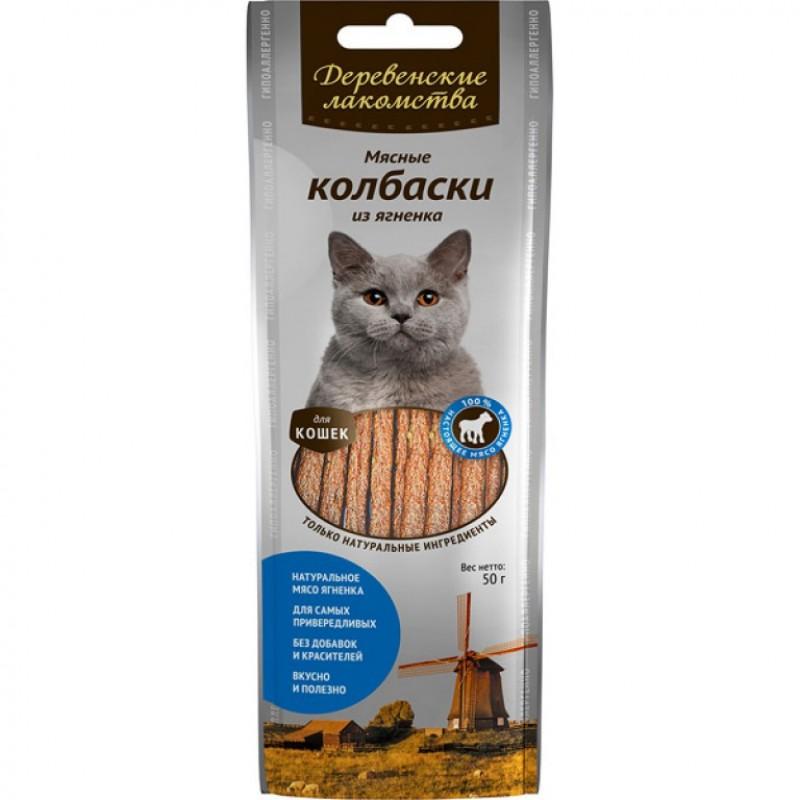 Лакомство для кошек Деревенские Лакомства Мясные колбаски из ягненка 0,045 кг
