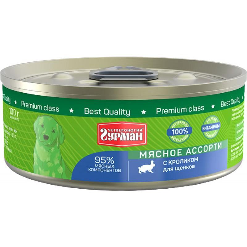 Влажный корм для щенков Четвероногий Гурман Мясное ассорти с кроликом 0,1 кг