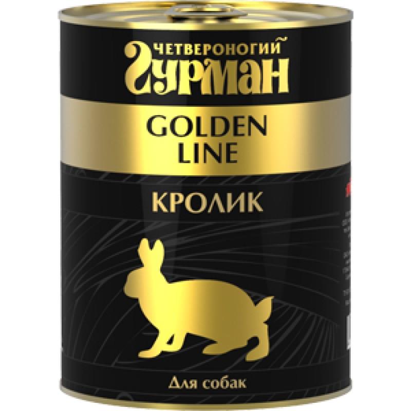 Влажный корм для собак Четвероногий Гурман Golden line Кролик натуральный 0,34 кг