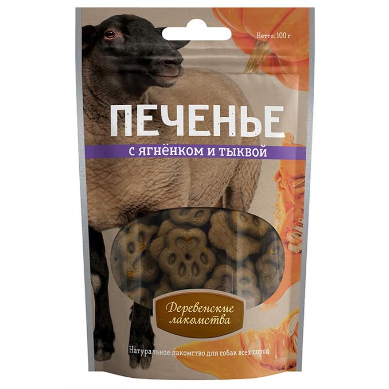 Лакомство для собак Деревенские Лакомства Печенье с ягненком и тыквой 0,1 кг