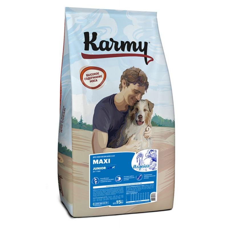 Сухой корм для щенков Karmy с индейкой для крупных пород 15 кг
