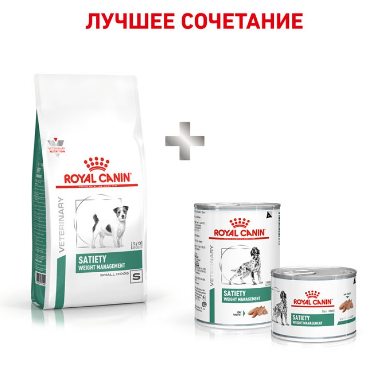 Сухой корм Royal Canin Satiety Small Dog SSD30 диета для собак 3 кг