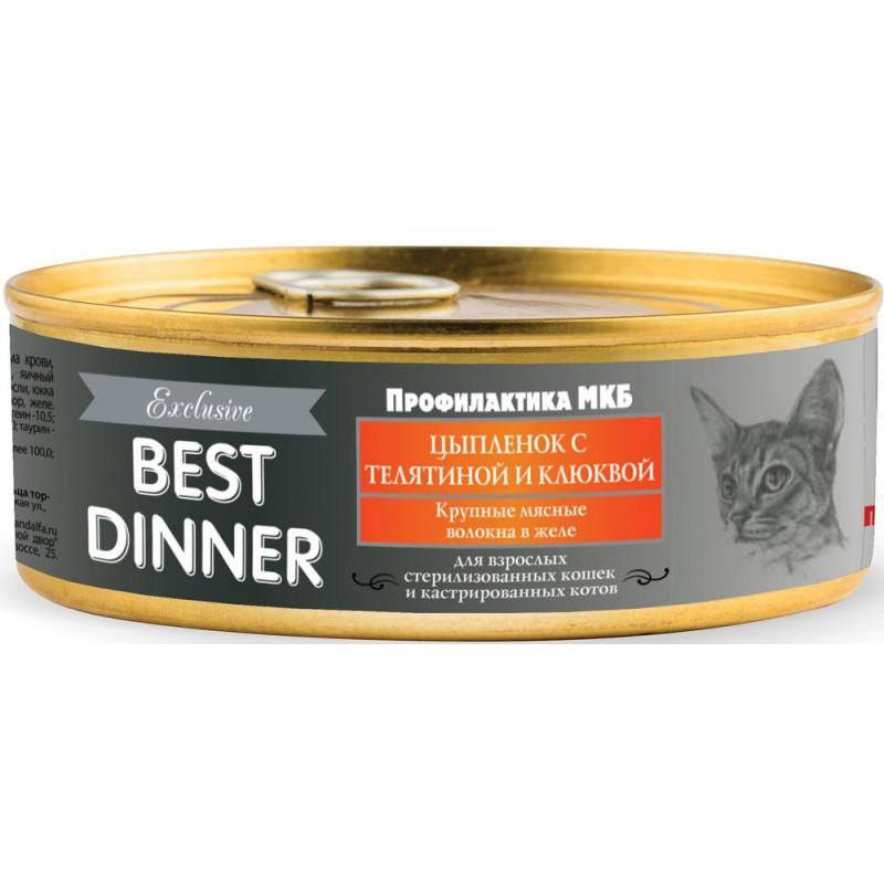 Влажный корм для кошек Best Dinner Exclusive Цыпленок с телятиной и клюквой 0,1 кг
