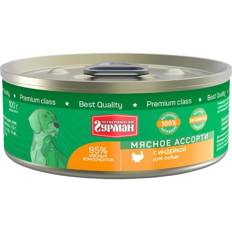 Влажный корм для собак Четвероногий Гурман Мясное ассорти с индейкой 0,1 кг