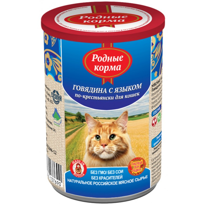 Влажный корм для кошек Родные Корма Говядина с языком по-крестьянски 0,41 кг