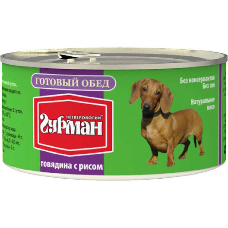 Влажный корм для собак Четвероногий Гурман Готовый обед говядина с рисом 0,325 кг