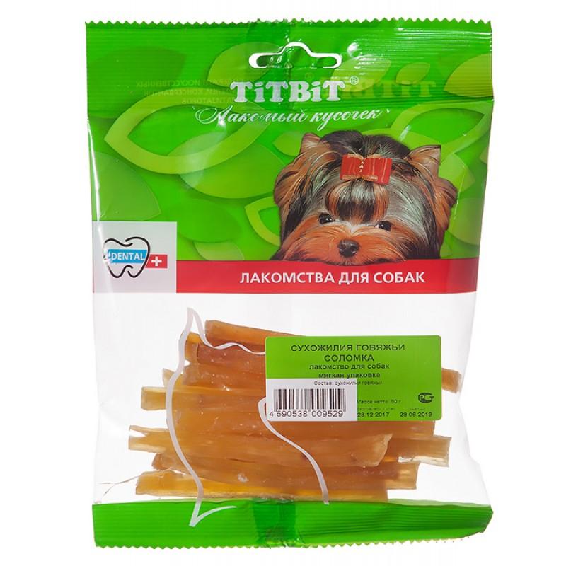 Лакомство для собак Titbit Сухожилия говяжьи соломка 0,05 кг