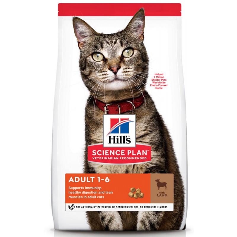 Сухой корм для кошек Hills Science Plan Optimal Care Adult with Lamb 1,5 кг