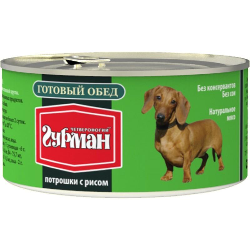 Влажный корм для собак Четвероногий Гурман Готовый обед потрошки с рисом 0,325 кг