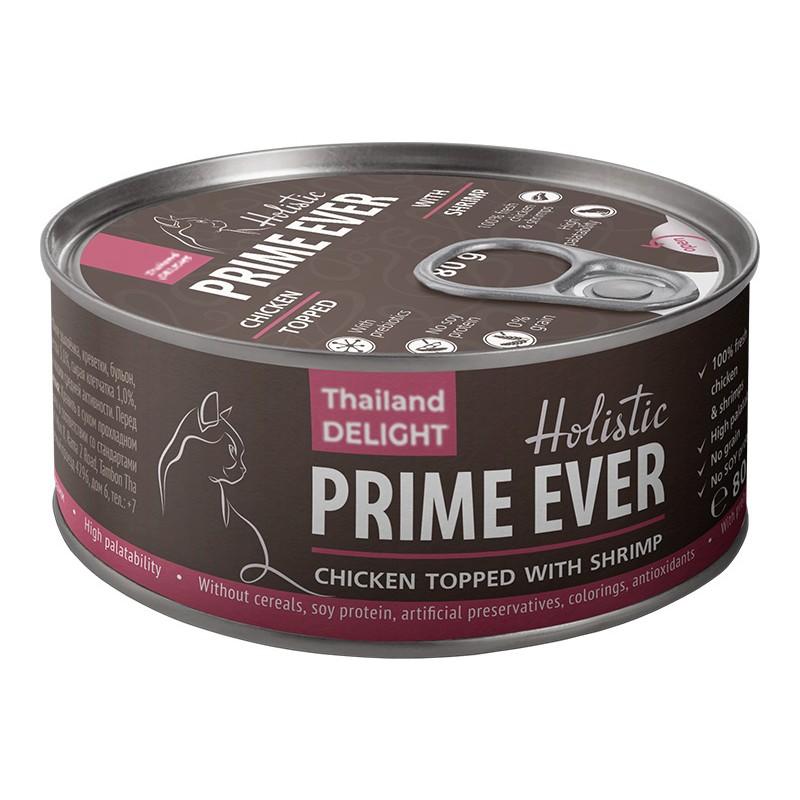 Влажный корм для кошек Prime Ever Цыпленок с креветками в желе 0,08 кг