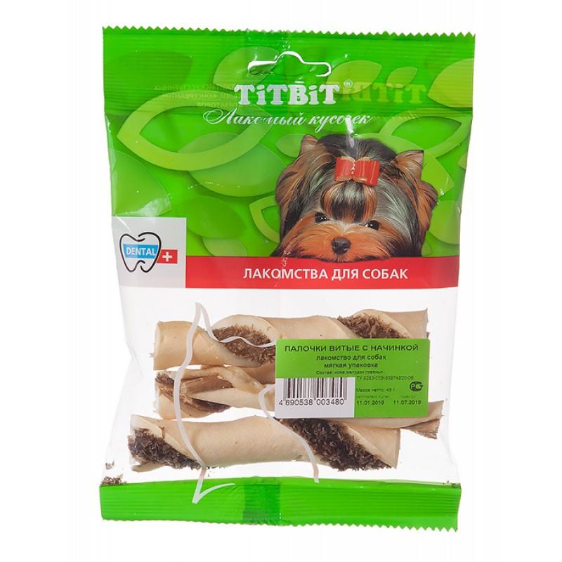 Лакомство для собак Titbit Палочки витые с начинкой мягкая уп-ка 0,045 кг