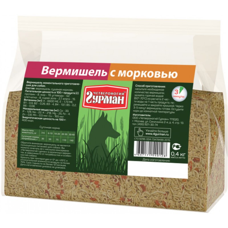 Каша для собак Четвероногий Гурман Вермишель моментального приготовления с морковью в пакете 0,4 кг