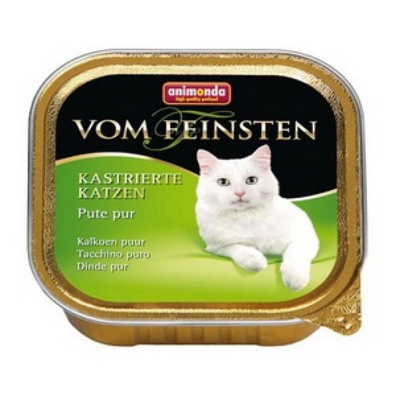 Влажный корм для кошек Animonda Vom Feinsten for castrated cats с отборной индейкой 0,1 кг