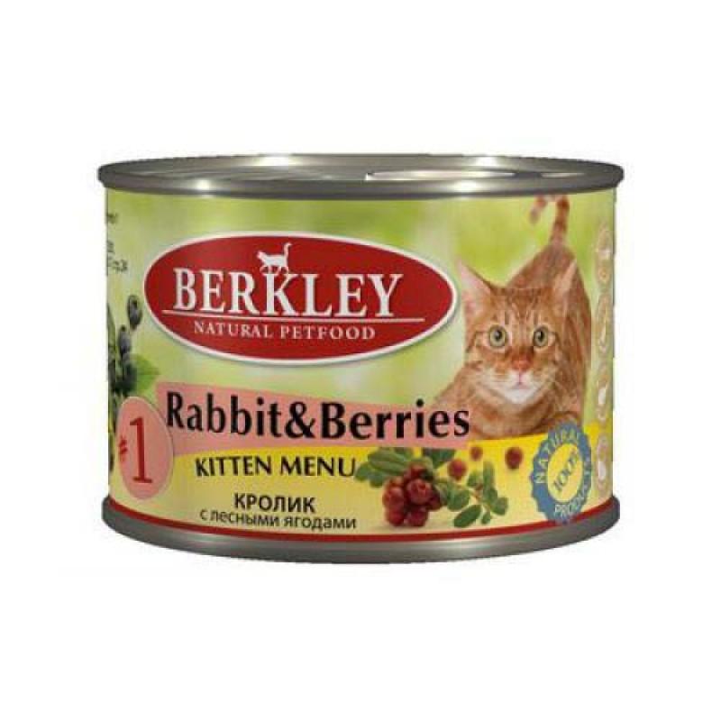 Влажный корм для кошек Berkley кролик с лесными ягодами №1 0,2 кг