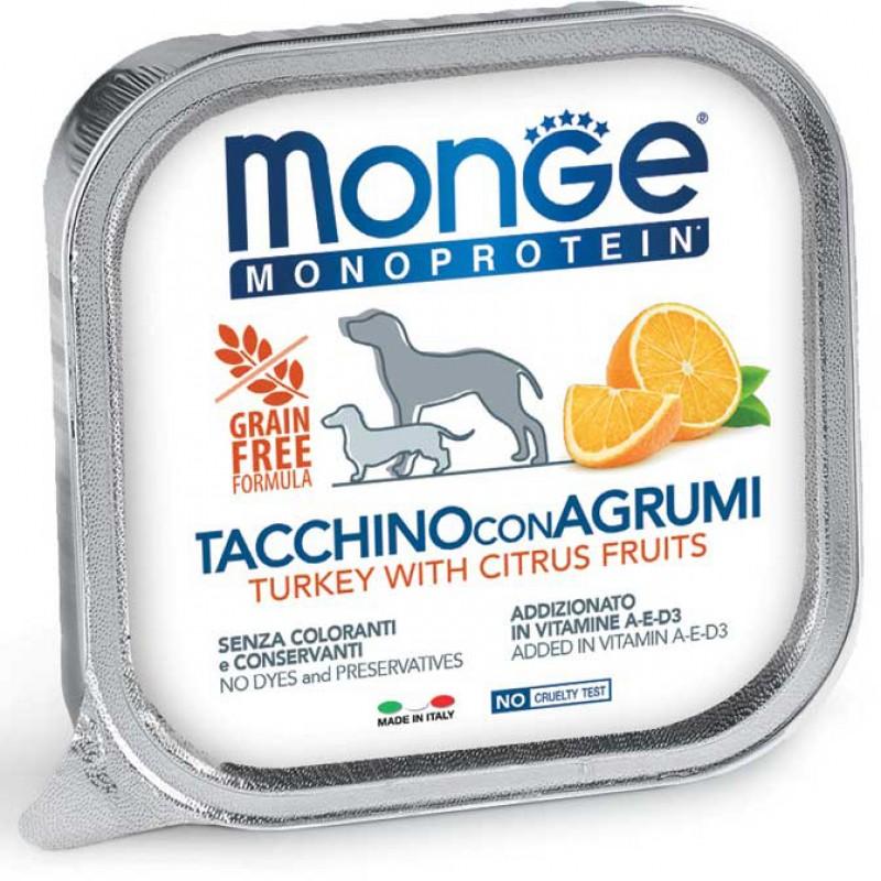 Влажный корм для собак Monge Monoprotein Fruits паштет из индейки с цитрусовыми 0,15 кг