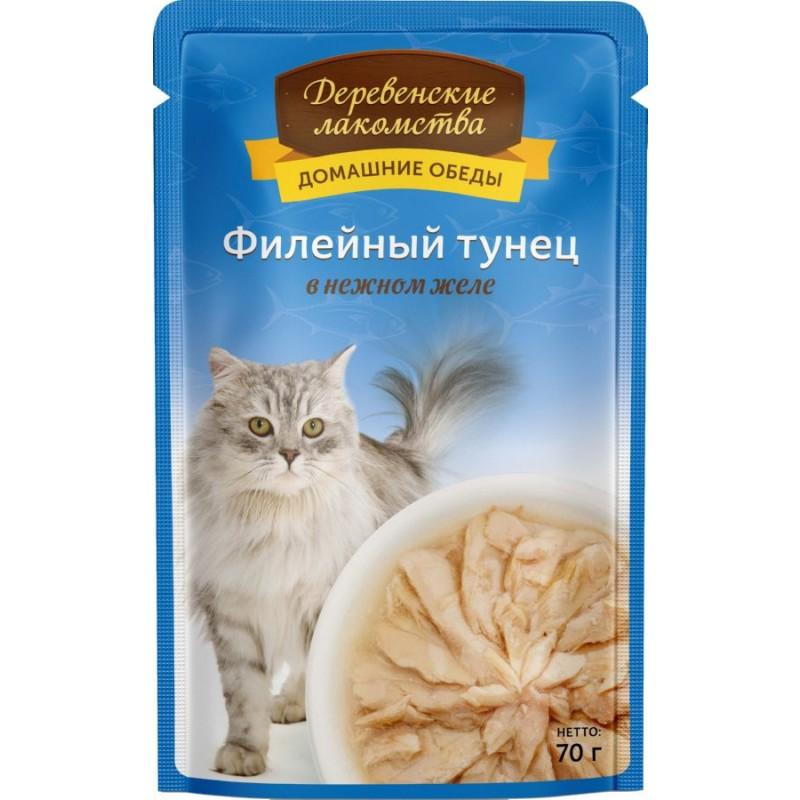 Влажный корм для кошек Деревенские Лакомства Филейный тунец в нежном желе 0,07 кг