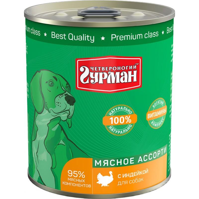 Влажный корм для собак Четвероногий Гурман Мясное ассорти с индейкой 0,34 кг