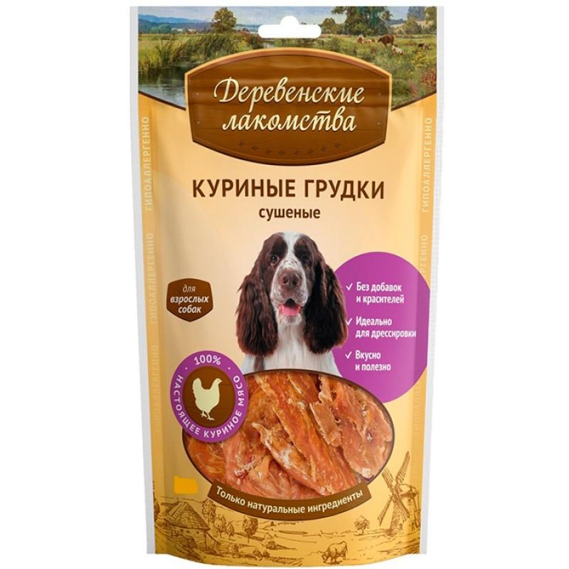 Лакомство для собак Деревенские Лакомства 100% Мяса Куриные грудки сушеные 0,09 кг