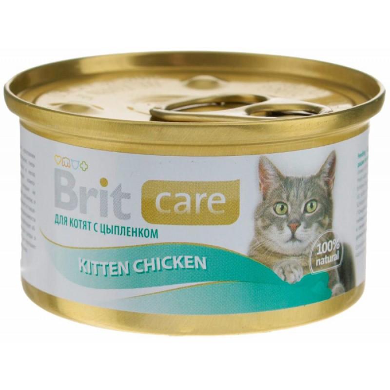 Влажный корм для котят Brit Care Kitten Chicken 0,08 кг