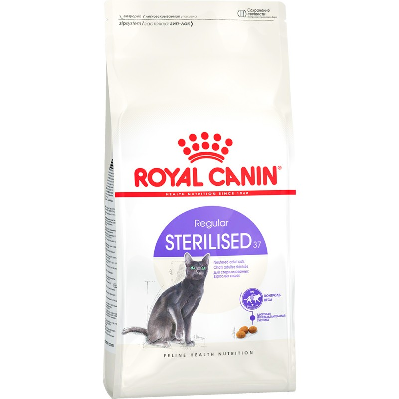 Сухой корм для кошек Royal Canin Sterilised 37 2 кг