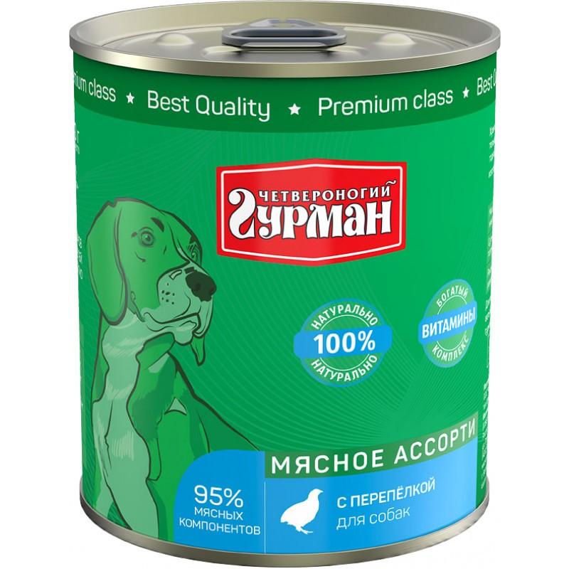 Влажный корм для собак Четвероногий Гурман Мясное ассорти с перепелкой 0,34 кг